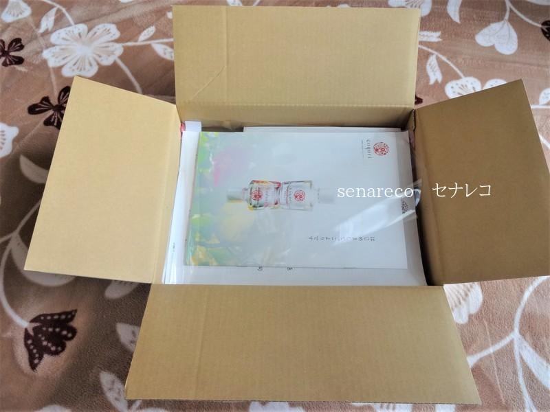 coyoriトライアルセット1480円 段ボールを開けた写真