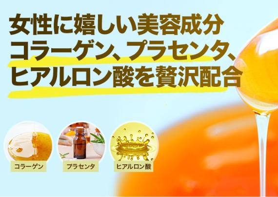コンブチャ生サプリ 美容 肌 効果的な飲み方 タイミング